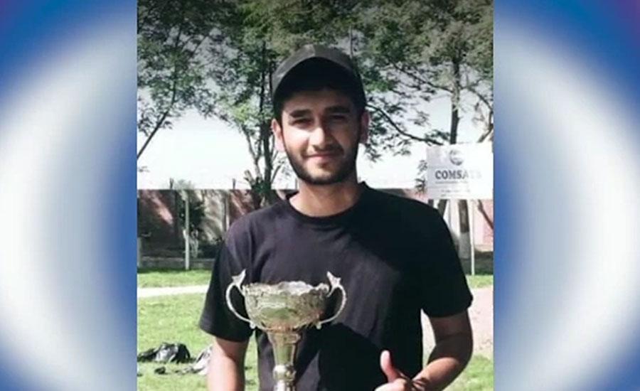 طالبعلم انعام الحق کی ہلاکت، تحقیقاتی کمیٹی کی کامسیٹس یونیورسٹی کو کلین چٹ