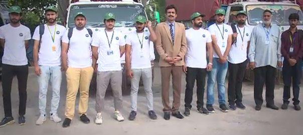 یونیورسٹی آف فیصل آباد ،طلباء، زلزلہ متاثرین، امدادی سامان، بھجوا دیا، فیصل آباد ، 92 نیوز