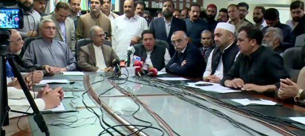 حکومت  مذاکرات کامیاب  شناختی کارڈ  31 جنوری اسلام آباد  92 نیوز