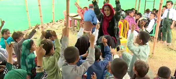 دنیا ، بھر ، طرح ، پاکستان ، آج ، یوم اساتذہ ، منایا