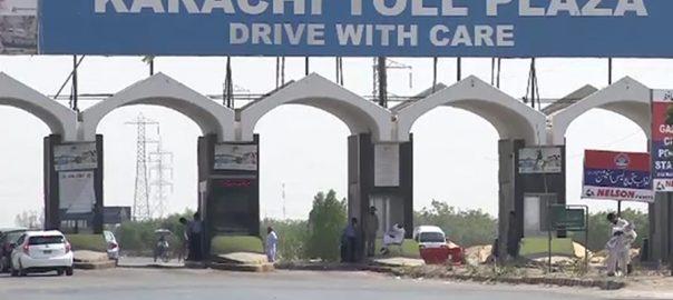 پولیس اور ایکسائز بھتہ وصولی کراچی  92 نیوز وزیر اعظم سیکرٹریٹ