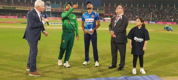 پاکستان ، سری لنکا ، مابین ، آخری ، ٹی ٹوئنٹی ، ٹاس ، جیت ، بیٹنگ ، فیصلہ