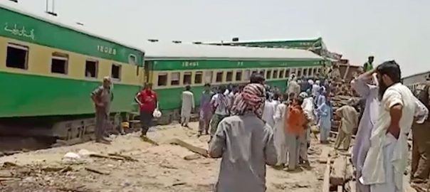 شیخ رشید، وزارت، 86 ٹرین حادثات، لاہور، 92 نیوز