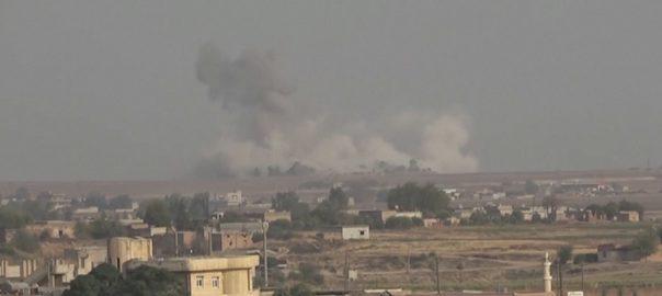 ترکی  شام  انقرہ  92 نیوز مشرق وسطی جنگ کےشعلے 