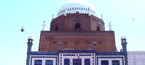 جنوبی ایشیا ، عظیم ، روحانی ، پیشوا ، حضرت بہاؤالدین زکریا ملتانی ؒ، 780 ویں ، عرس ، تقریبات ، شروع
