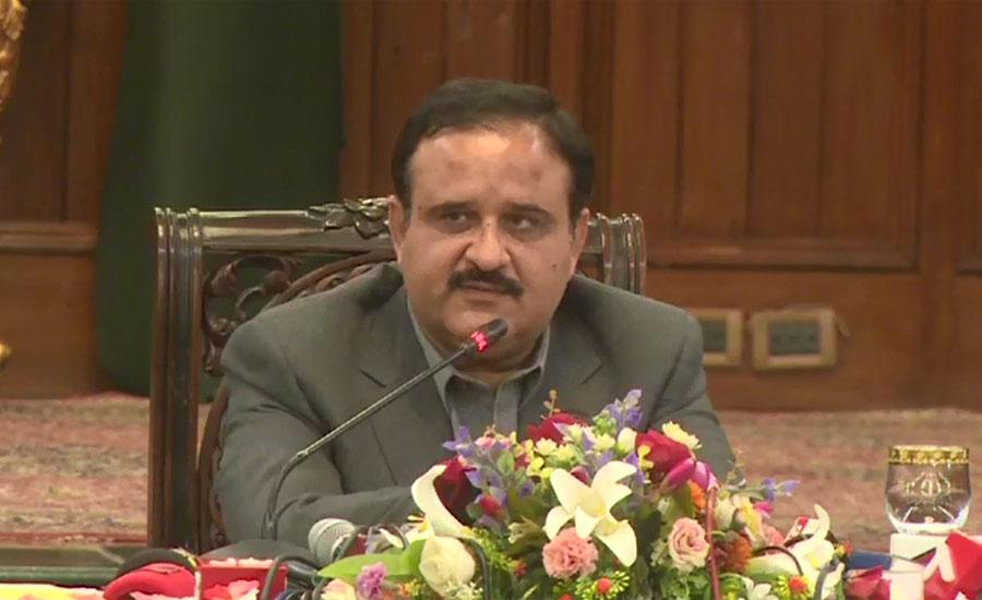 وزیر اعلیٰ پنجاب کی نیوز کانفرنس منسوخ کرنے کی وجہ سامنے آگئی