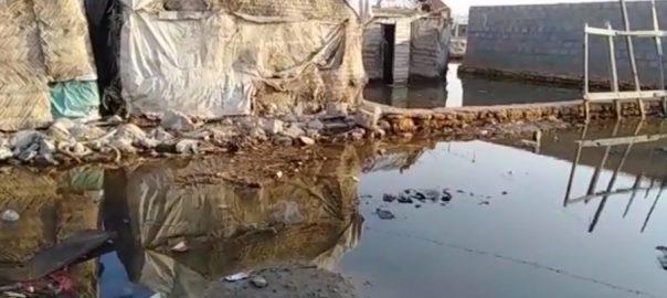 سمندر میں طغیانی ابراہیم حیدری لٹھ بستی ، ریڑھی گوٹھ میں پانی داخل کراچی  92 نیوز بحیرہ عرب ساحلی پٹی  محکمہ موسمیات