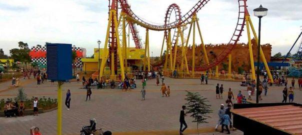 ریاض، ونٹر ونڈرلینڈ پارک، افتتاح، 92 نیوز