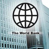 امسال  پاکستان کی ترقی  عالمی بینک  اسلام آباد  92 نیوز  ترقی کی شرح 