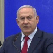 اسرائیلی وزیر اعظم نیتن یاہو  تل ابیب  92 نیوز صدر رووِن ریولن  بینی گانٹز 