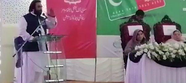 پنجاب، پسماندہ علاقوں، ترقیاتی کام، حافظ عمار یاسر، تقریب خطاب، چکوال، 92 نیوز