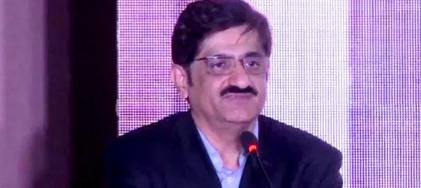 وزیر اعلیٰ سندھ وفاقی حکومت کراچی 92 نیوز سید مراد علی شاہ تقریب سے خطاب چیف سیکرٹری