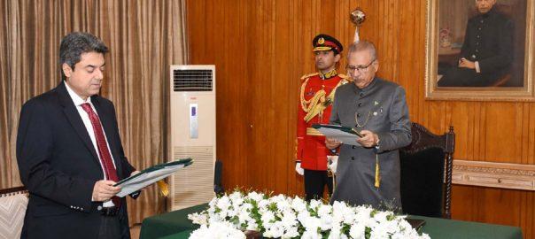 فروغ نسیم، وفاقی وزیر، عہدے، حلف، اسلام آباد، 92 نیوز