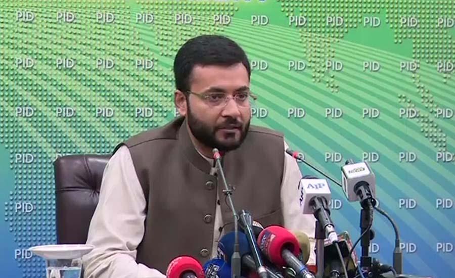 تحریک انصاف کا کوئی اکائونٹ خفیہ نہیں، فرخ حبیب