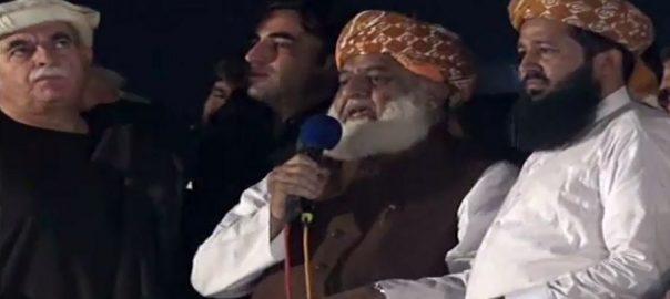 فضل الرحمن، وزیراعظم، استعفے، 2 دن کی مہلت، آزادی مارچ، خطاب، اسلام آباد، 92 نیوز