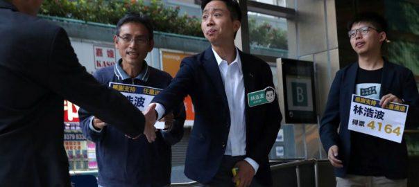 ہانگ کانگ، ضلع کونسل انتخابات، اپوزیشن جیت گئی، 92 نیوز