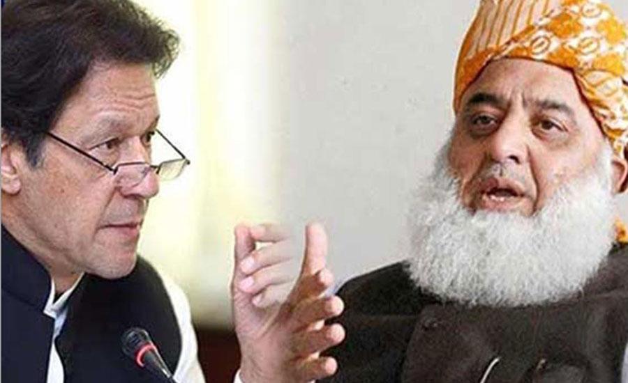 فضل الرحمان کا عمران خان کے استعفے یا 3 ماہ میں انتخابات کا مطالبہ