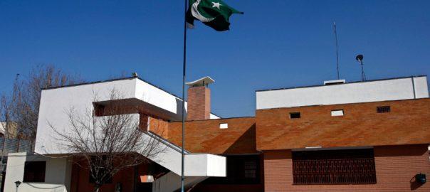 پاکستان غیر معینہ مدت کابل سفارتخانہ بند اسلام آباد  92 نیوز سفارتی ذرائع