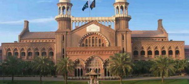 لاہور ہائیکورٹ  ملزموں کا ڈیٹا  نادرا  لاہور  92 نیوز ناقص تفتیش  جسٹس قاسم خان