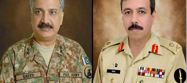 پاک فوج، ترقیاں، تقرر اور تبادلے، 2 میجرجنرلز، لیفٹیننٹ جنرل تعینات، راولپنڈی، 92 نیوز