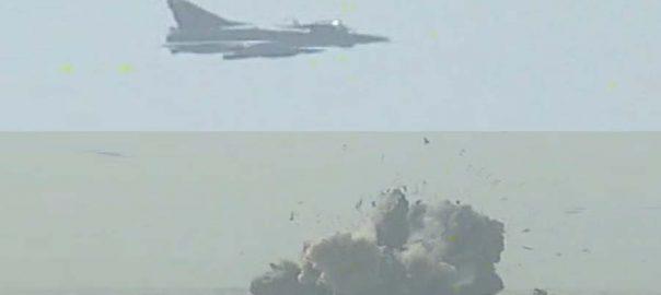 سونمیانی فائر رینج  پاک فضائیہ  فائر پاور  کراچی  92 نیوز