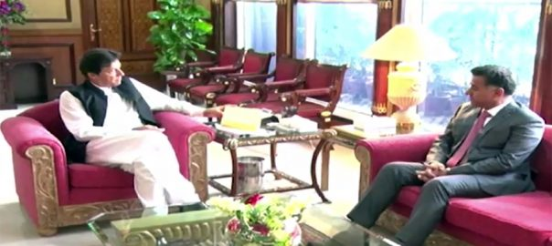 وزیر اعظم ، عمران خان ، ڈی جی آئی ایس آئی ، لیفٹیننٹ جنرل فیض حمید ، ملاقات، قومی سلامتی ، تبادلہ خیال