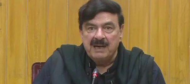 نیا آرمی چیف شیخ رشید لاہور  92 نیوز وزیر ریلوے