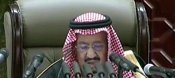 خطے میں بد امنی  ایران  سعودی عرب  ریاض  92 نیوز سعودی فرمانروا  شاہ سلمان  عبدالعزیز السعود