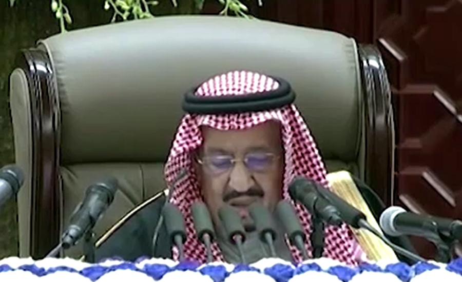 خطے میں بد امنی کا ذمہ دار ایران ہے ، سعودی عرب 