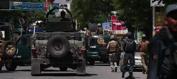 افغانستان درجنوں ہلاک 92 نیوز