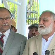 اپوزیشن رہبر کمیٹی پی ٹی آئی فارن فنڈنگ کیس  اسلام آباد  92 نیوز