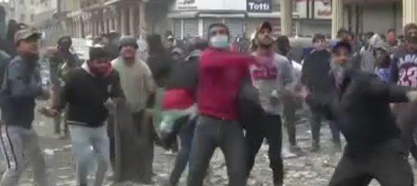 بغداد ، ناصریہ ، سکیورٹی فورسز ، احتجاجی مظاہرین ، فائرنگ ، 28 افراد ، جاں بحق