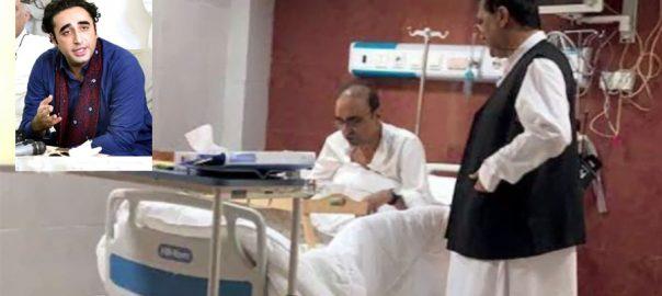 بلاول بھٹو، والد زرداری، علاج پر اظہارتشویش، ٹویٹر پیغام، کراچی، 92 نیوز