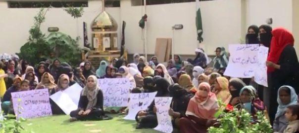 کراچی، چشتی نگر، گھر غیر قانونی، قرار، مکینوں، وزیر بلدیات، احتجاج، 92 نیوز