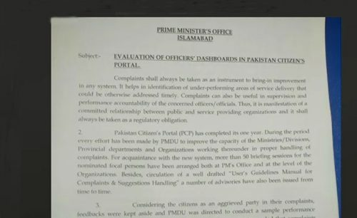 سیٹزن پورٹل، شکایات، عدم ازالہ، وزیراعظم برہم، کارروائی کا فیصلہ، اسلام آباد، 92 نیوز