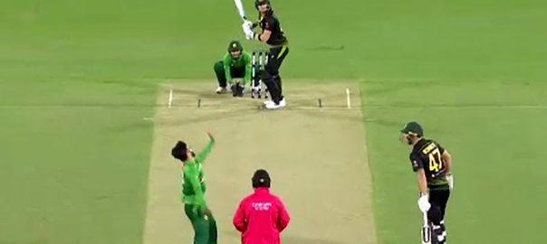 قومی ٹیم، آسٹریلیا، فلاپ شو، شائقین، دل توڑ دئیے لاہور، 92 نیوز