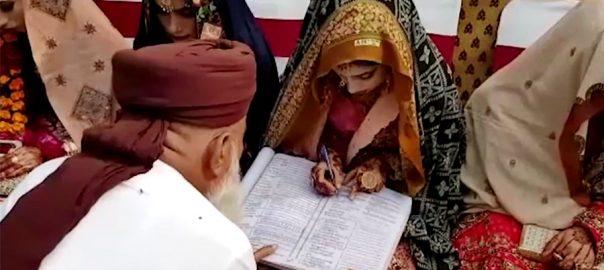 فیصل آباد، تیس مستحق جوڑوں، اجتماعی شادی، تقریب، پارلیمنٹرین شہباز بابر گجر، 92 نیوز
