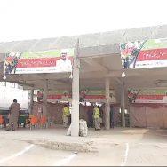 فیصل آباد ، صوبہ ، اضلاع ، کسانوں ، تیس ، پلیٹ فارم ، تیار