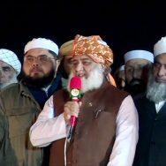 ناجائز حکومت، خاتمے، جدوجہد جاری، فضل الرحمن، خطاب، اسلام آباد، 92 نیوز