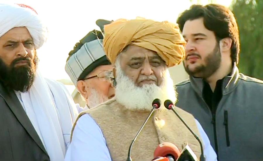 اسلام آباد ویسے نہیں گئے ، نہ ہی ویسے واپس آئے ہیں ، فضل الرحمان 