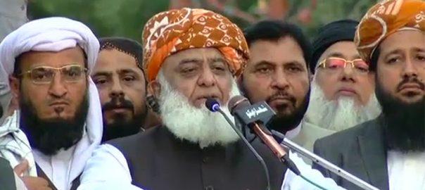 حکمرانوں، کوئی قانون، نہ قانونی چارہ جوئی، اہلیت، فضل الرحمٰن، کراچی، 92 نیوز
