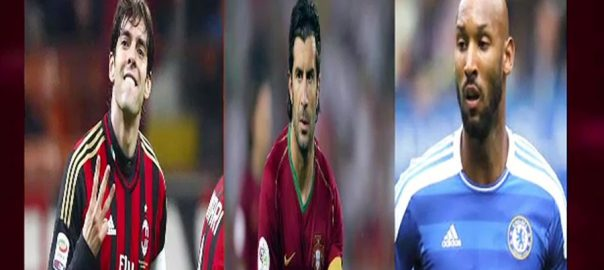 دورہ پاکستان،عالمی فٹبالرز، لاہور پہنچ گئے، 92 نیوز