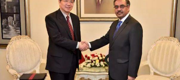 چین ، افغان مفاہمتی عمل ، کردار ، ادا ، اعلان