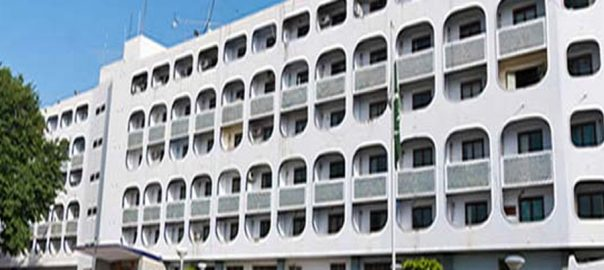 ناروے سفیر دفتر خارجہ طلبی قرآن پاک اسلام آباد  92 نیوز