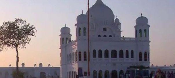 گوردوارہ دربار صاحب  کرتار پور راہداری  نارووال  92 نیوز پاکستان  سکھ برادری  سکھ مذہب