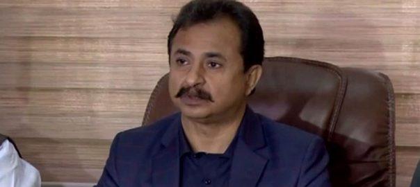 سندھ کے وزراء، کرپشن میں ڈوبے، حلیم عادل شیخ کراچی، 92 نیوز