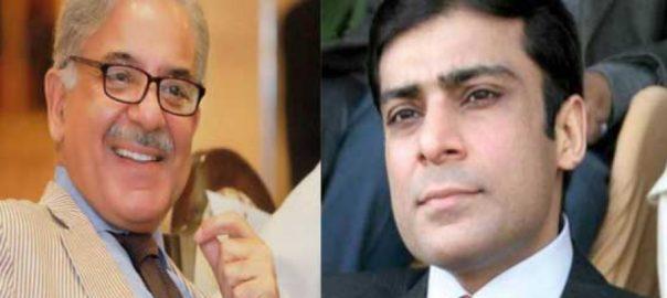 شہباز شریف کوٹ لکھپت جیل حمزہ شہباز لاہور 92 نیوز