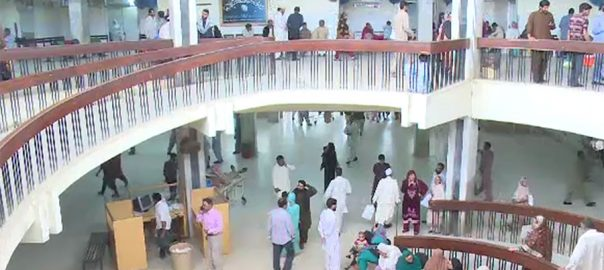 پنجاب حکومت ، لاہور ، دل ، اسپتال ، اعلان