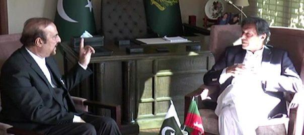 عمران خان، بابر اعوان کی ملاقات، لاہورہائیکورٹ، فیصلے پر مشاورت، اسلام آباد، 92 نیوز