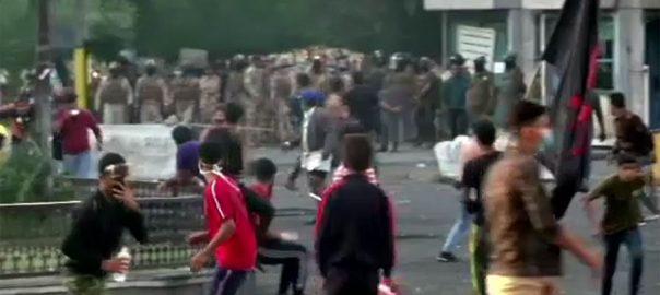 عراق ، بیروزگاری ، کرپشن ، بنیادی سہولیات ، عدم فراہم ، مظاہرے